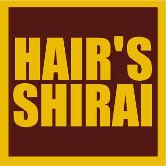HAIR'S SHIRAI  (ヘアーズ シライ)